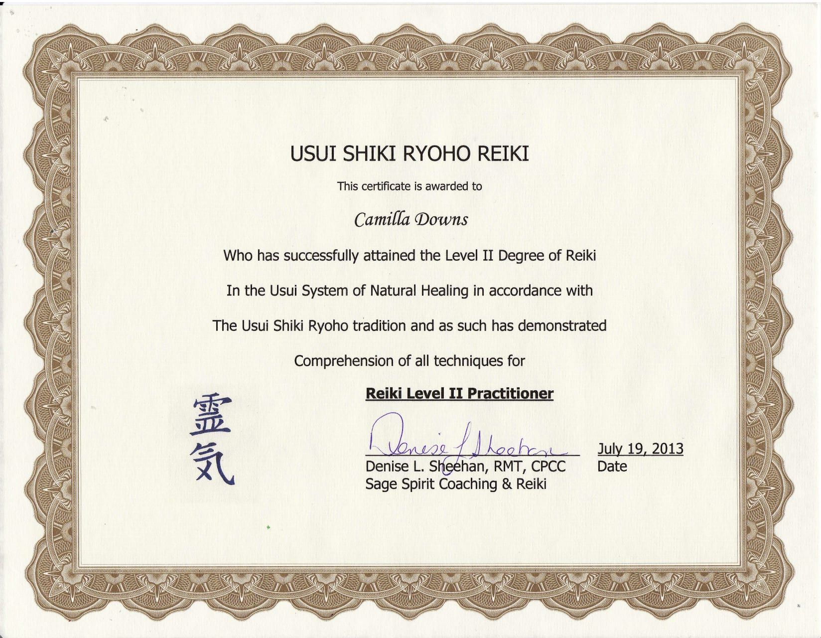 pin reiki certificate printable - photo #3